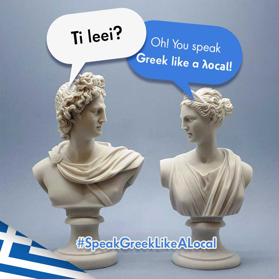 Learn Greek In Athens